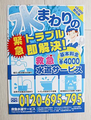 sample-160121