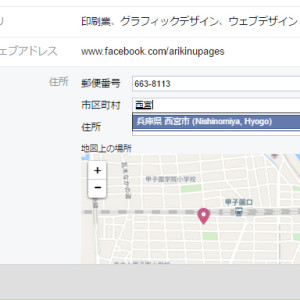 facebookreview-1