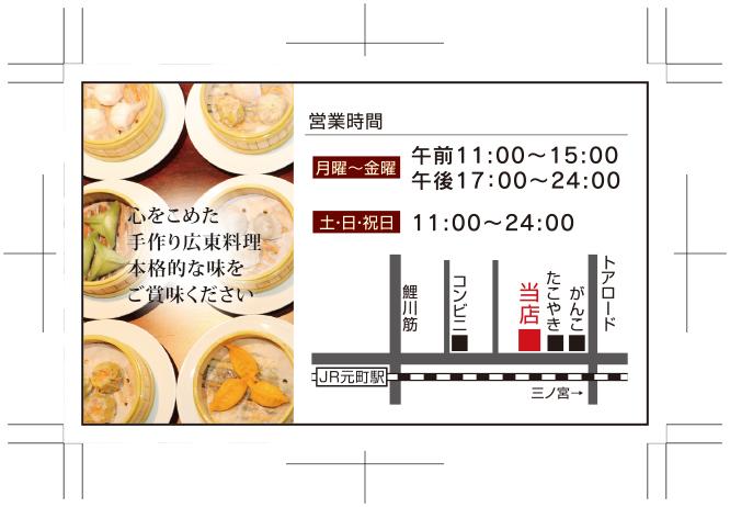 shopcard-b-01