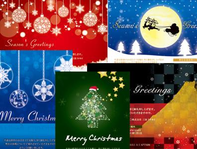 ビジネス用クリスマスカード
